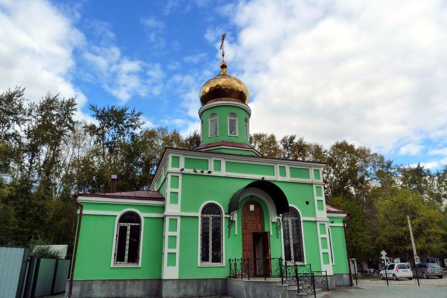 Храм во имя Святой Блаженной Ксении Петербургской фото