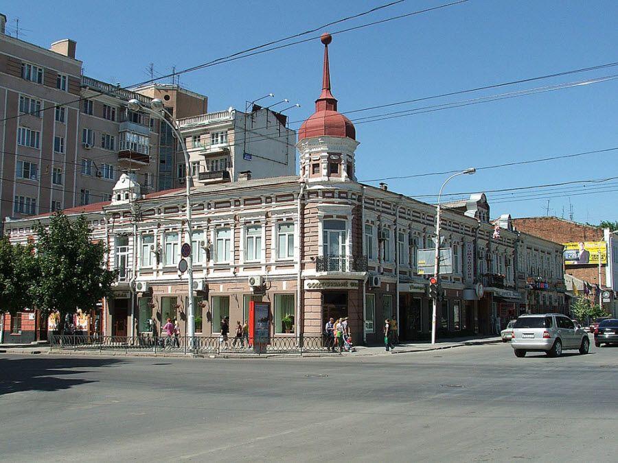 Большая Садовая улица фото