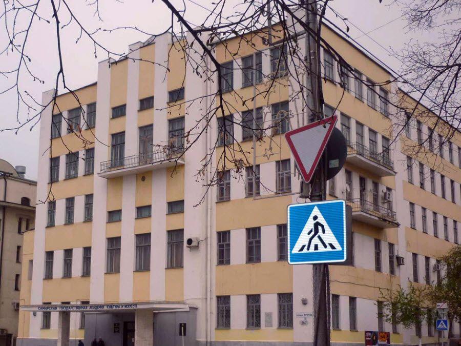 Фото здания Академии культуры и искусства