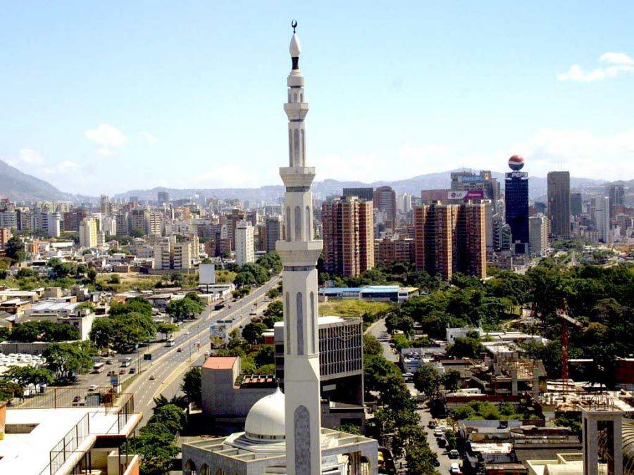 Панорамный вид на столицу Венесуэлы - Каракас фото