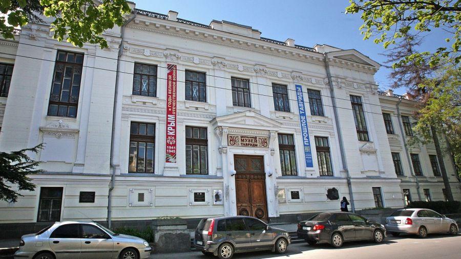 Центральный музей Тавриды фото