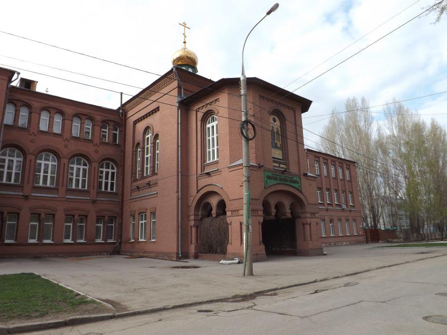 Самарский епархиальный церковно-исторический музей фото