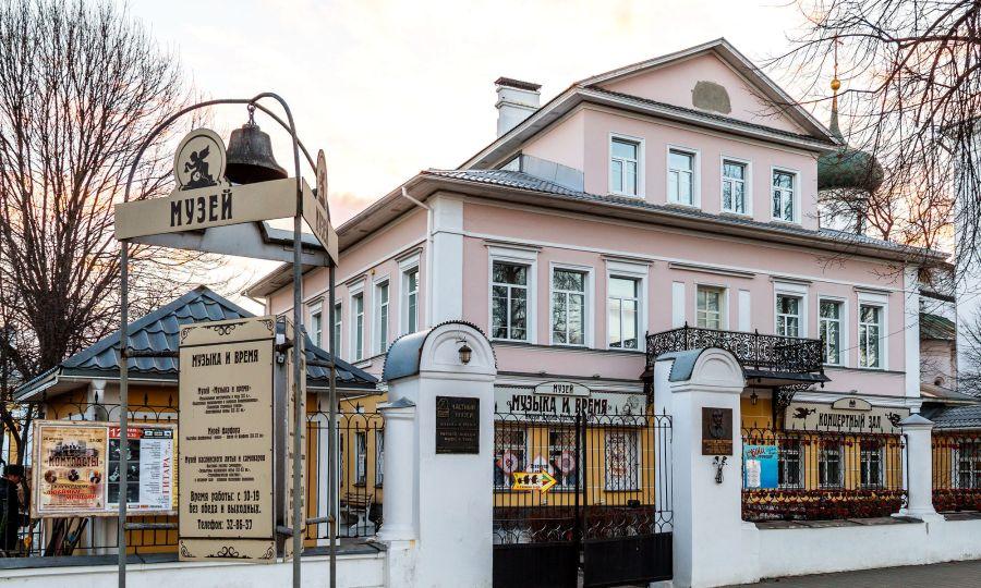 Частный музей Музыка и Время фото