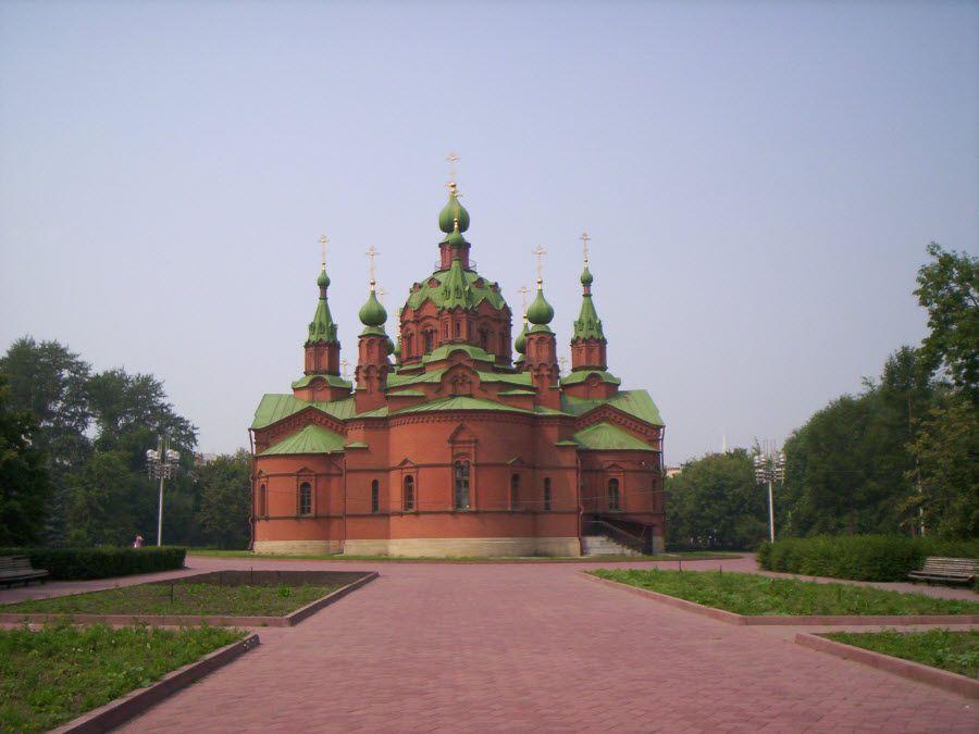 Панорама на зал органной и камерной музыки (Церковь Александра Невского) фотография