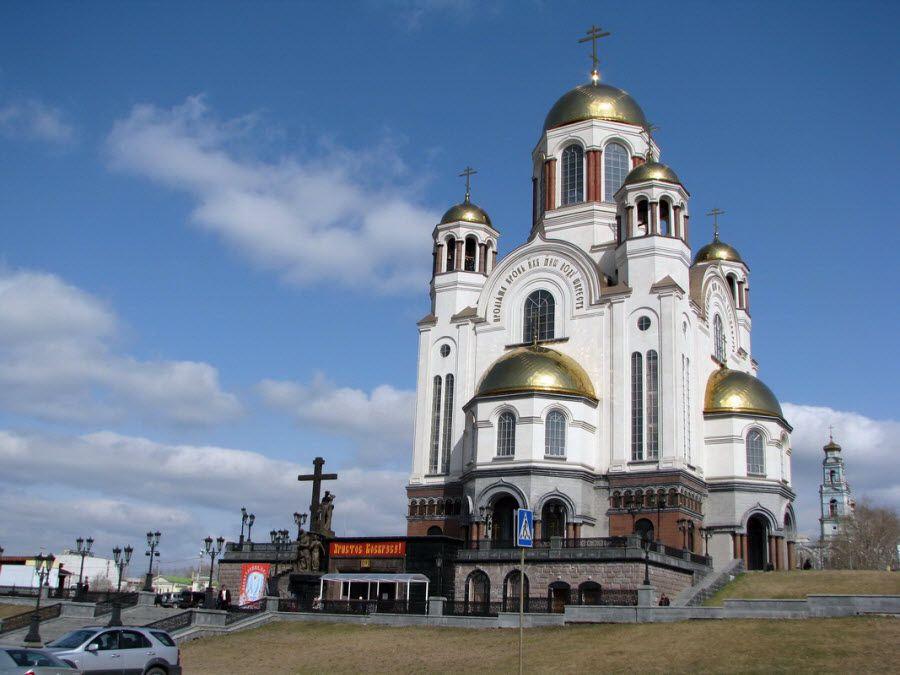 Храм на Крови в Екатиренбурге фото