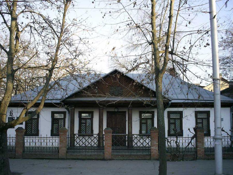 Дом-музей атамана Бурсака фото