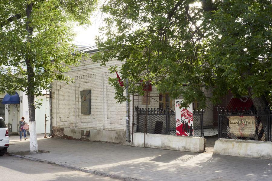 Дом-музей Михаила Фрунзе фото