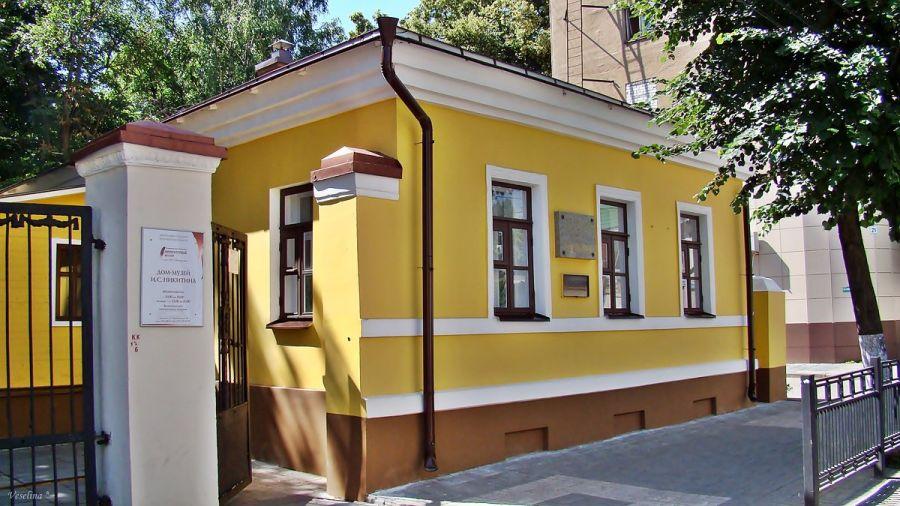 Дом-музей И. С. Никитина фото