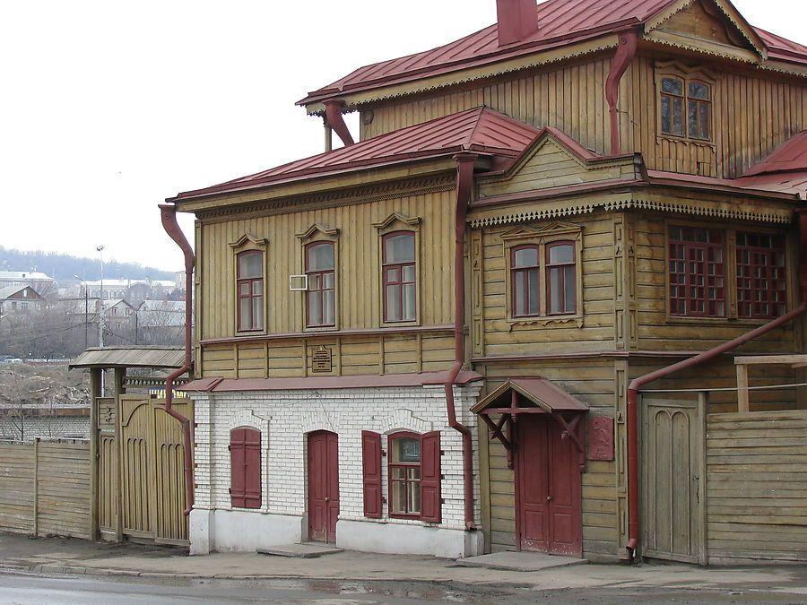Дом-музей Павла Кузнецова фото