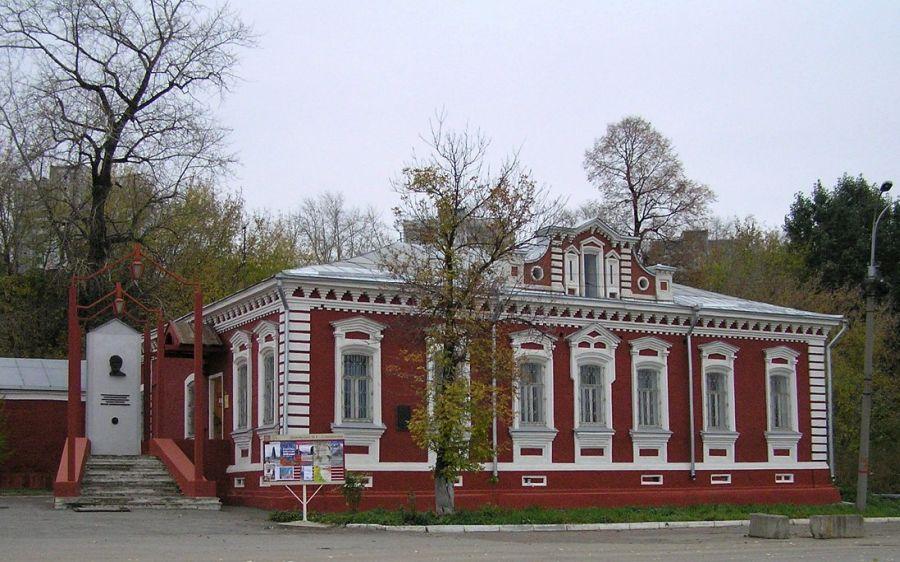 Дом-музей Славянова фото