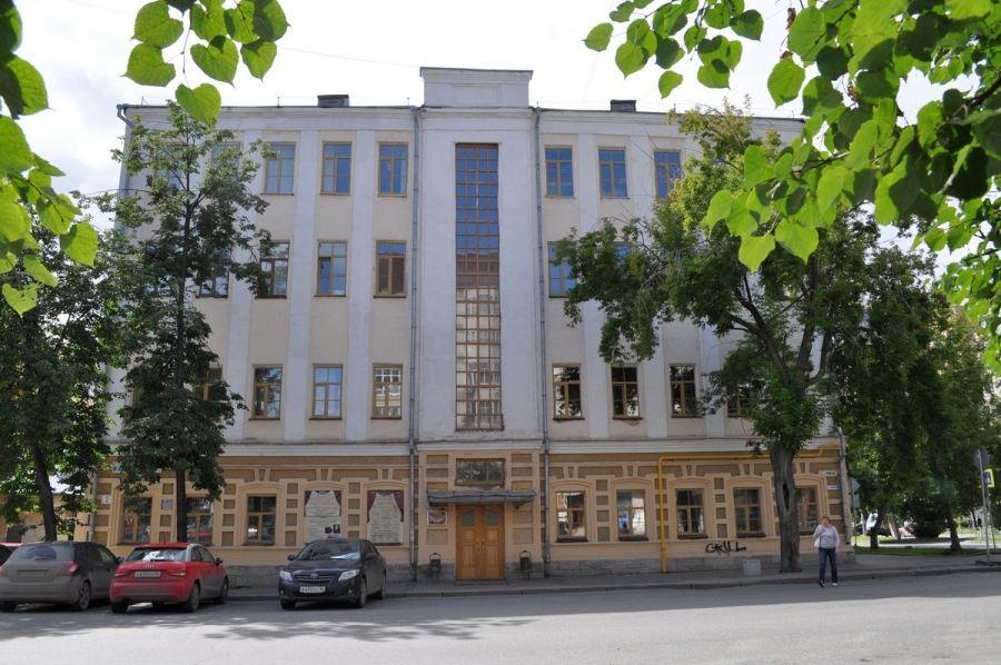 Екатеринбургский государственный театральный институт фото