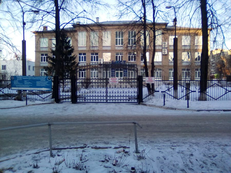 Филиал академии труда и социальных отношений фото
