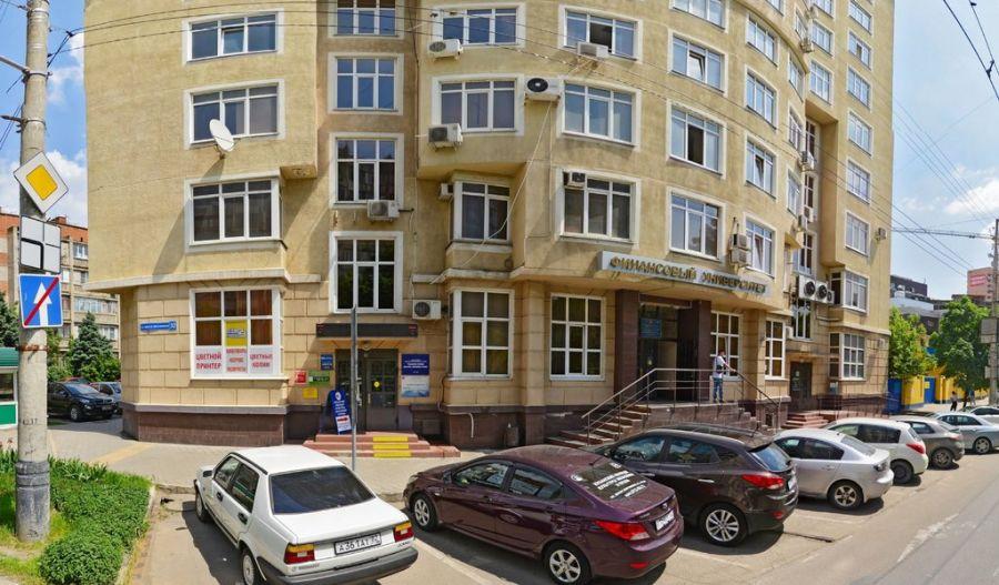 Филиал финансового университета фото