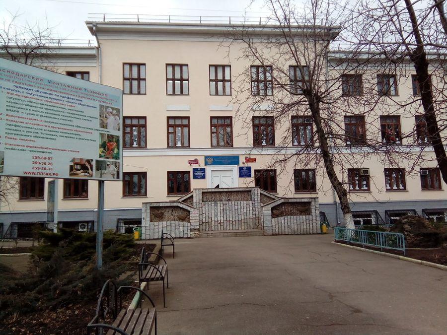 Филиал Санкт-Петербургского института внешнеэкономических связей экономики и права фото