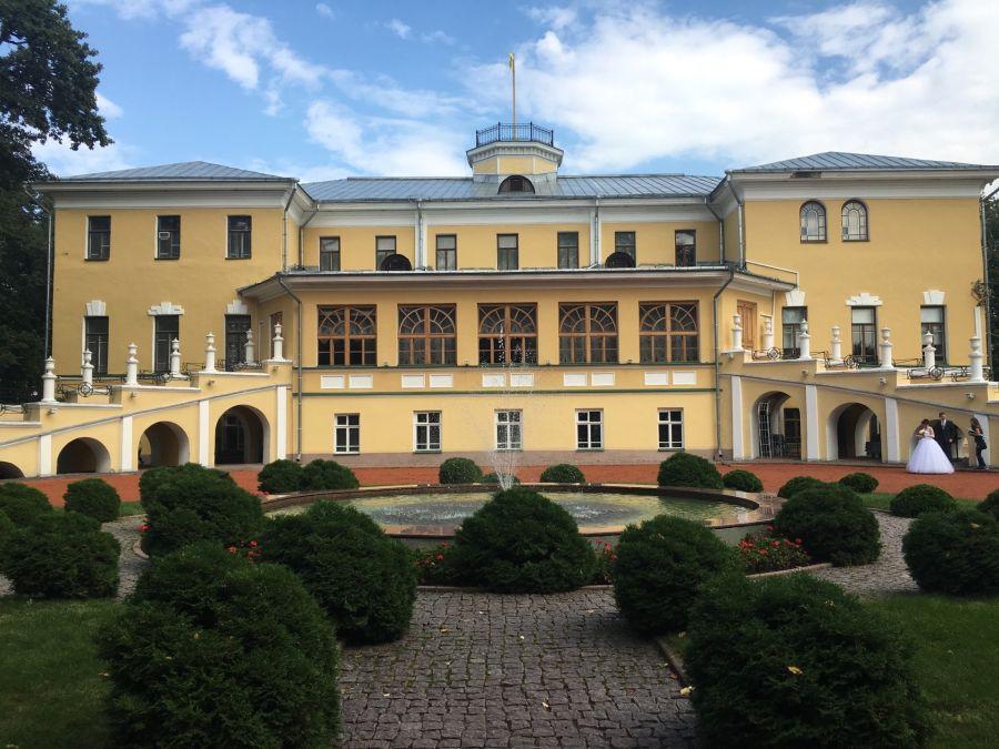 Фотография Губернаторский сад
