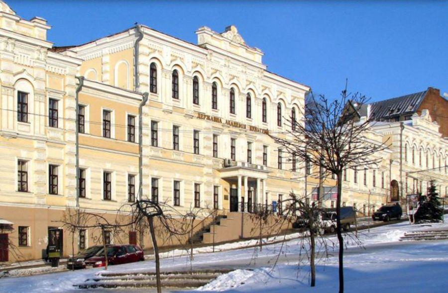 Харьковская государственная академия культуры фото