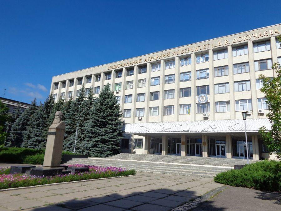Харьковский национальный аграрный университет имени В. В. Докучаева фото