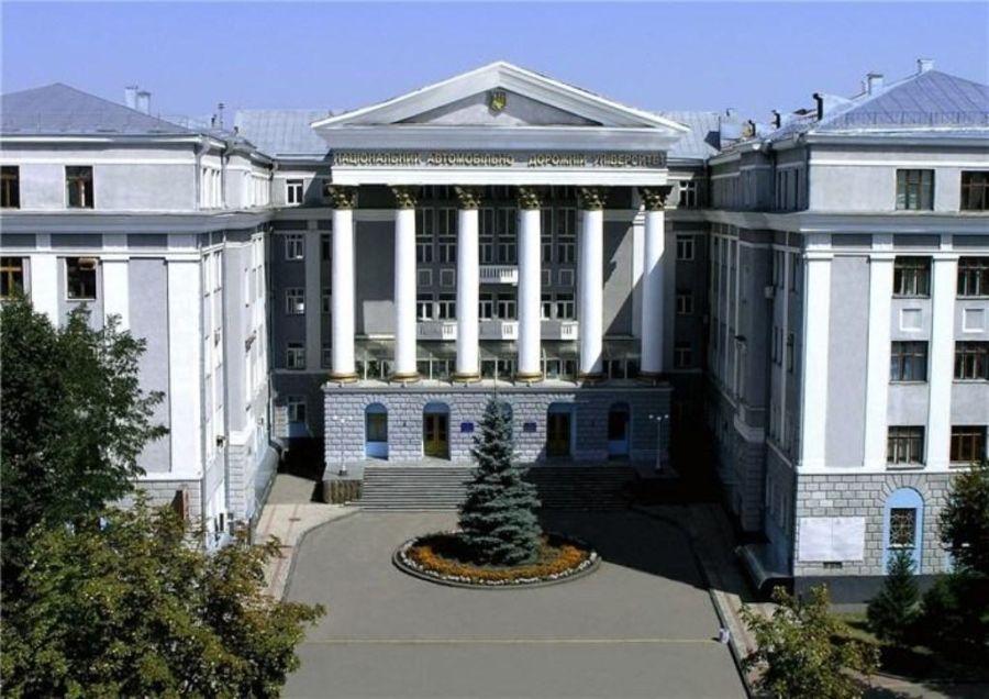 Харьковский национальный автомобильно-дорожный университет фото