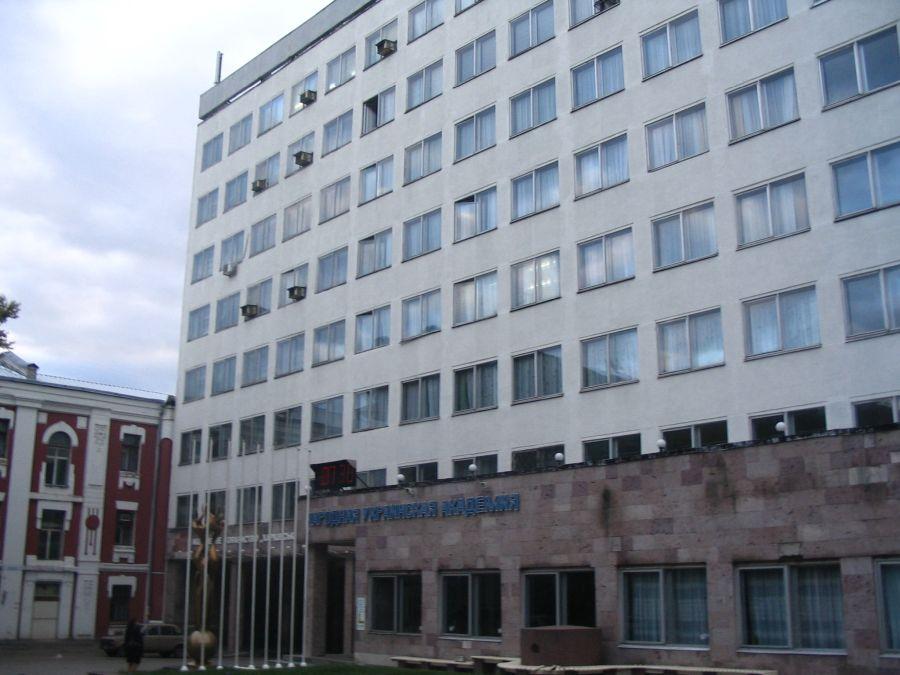 Харьковский гуманитарный университет Народная украинская академия фото