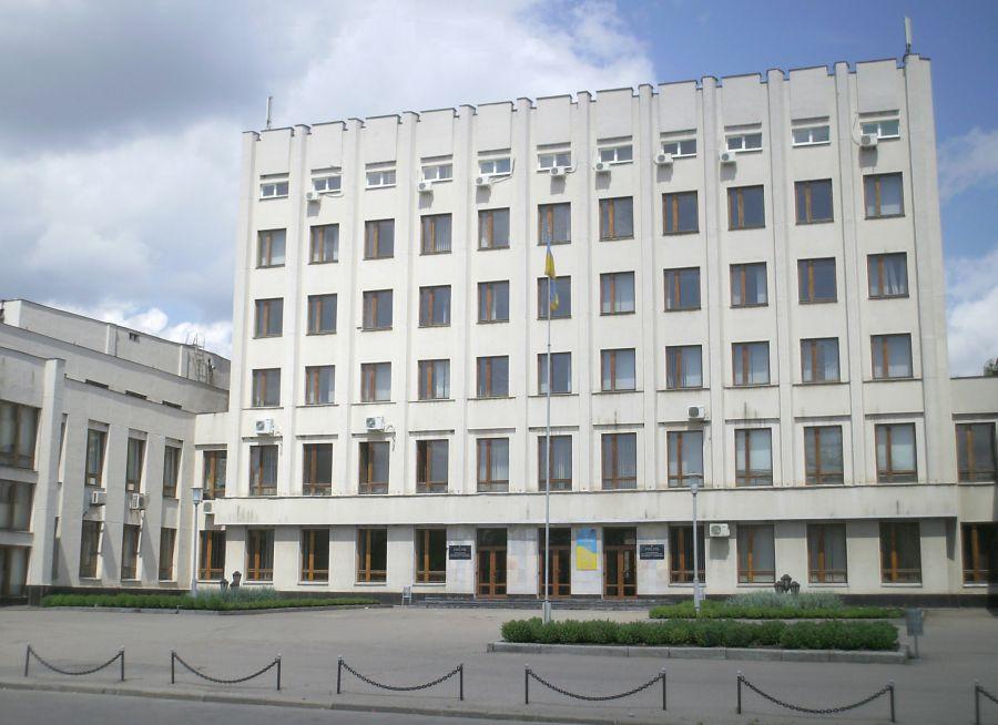 Харьковский региональный институт государственного управления фото