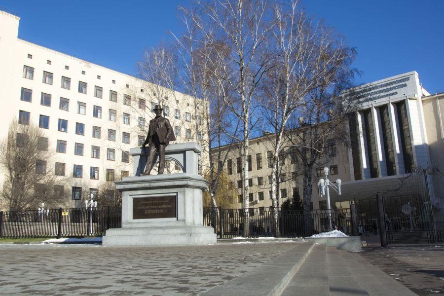Фотография Харьковский национальный университет городского хозяйства имени А. Н. Бекетова