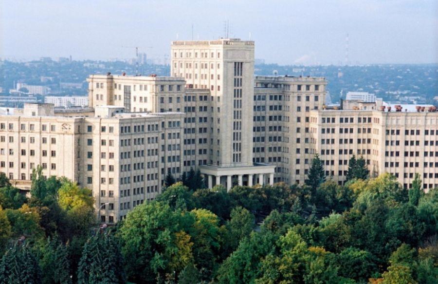Харьковский национальный университет имени Каразина фото