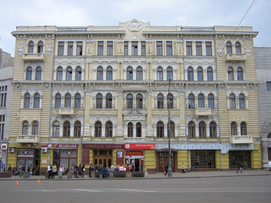 Харьковский национальный университет искусств имени И. П. Котляревского фото