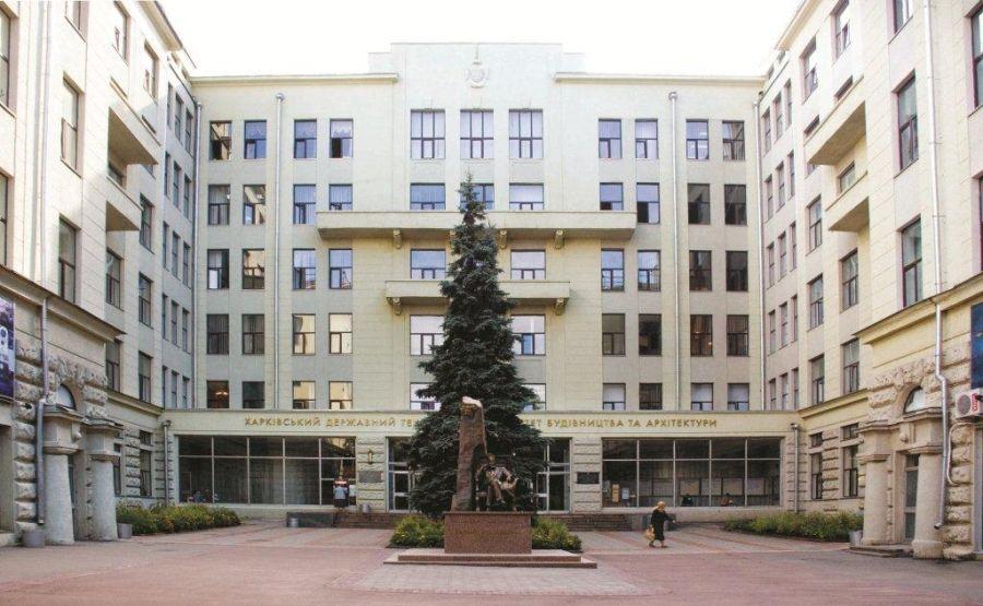 Харьковский национальный университет строительства и архитектуры фото