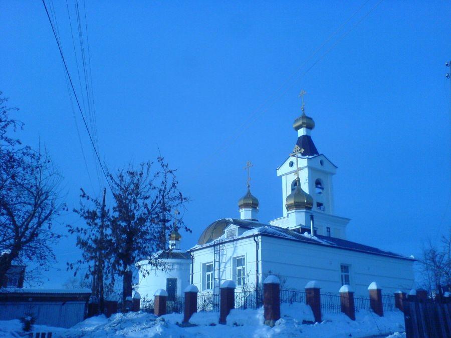 Храм в честь Святой Живоначальной Троицы фото