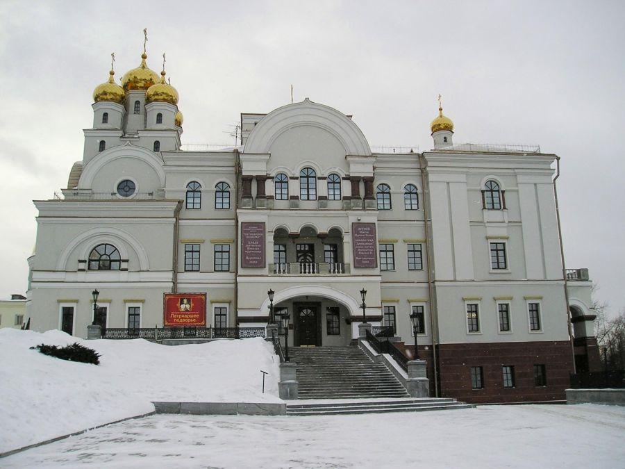 Храм во имя святителя Николая Чудотворца фото