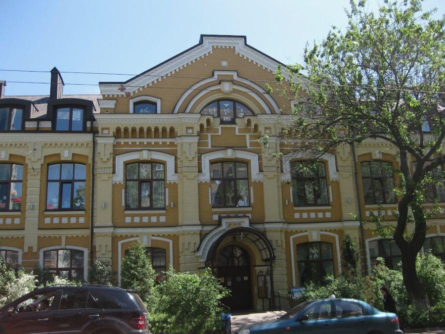 Институт религиозных наук св. Фомы Аквинского (филиал) фото