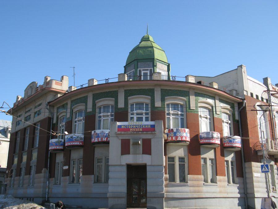 марский военно-исторический музей ПУрВО фото