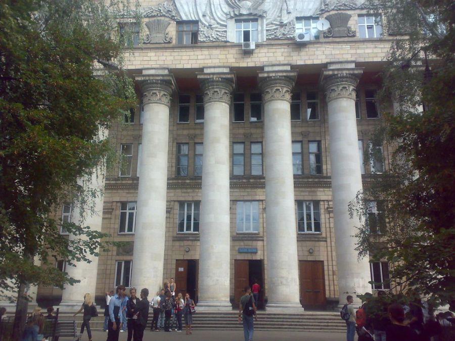 Киевский национальный экономический университет имени Вадима Гетьмана фото