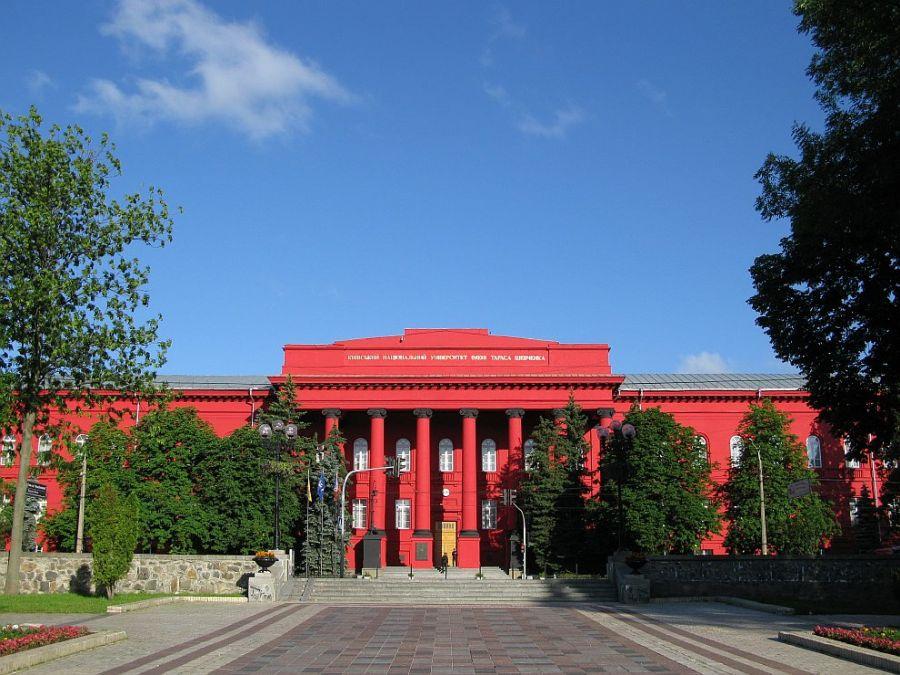 Киевский национальный университет имени Тараса Шевченко фото