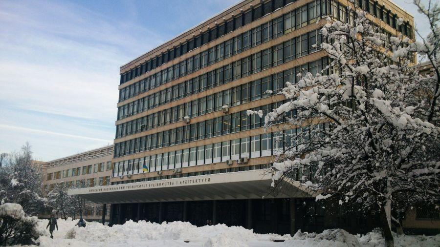 Киевский национальный университет строительства и архитектуры фото
