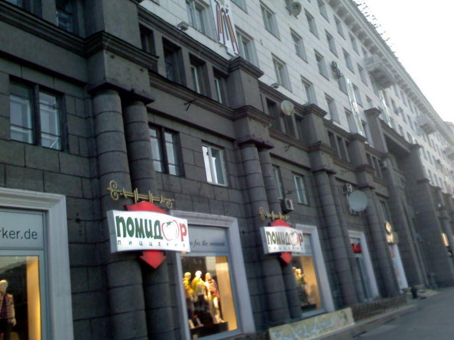 Архитектура зданий Кировки фото