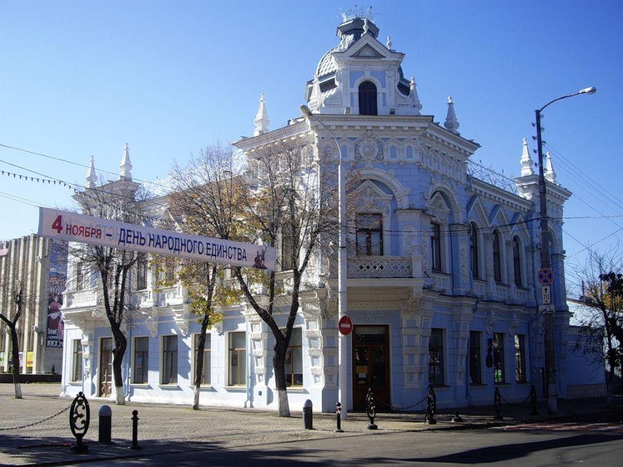 Краснодарский краевой художественный музей им. Ф.А. Коваленко фото