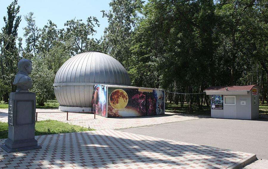Краснодарский планетарий фото