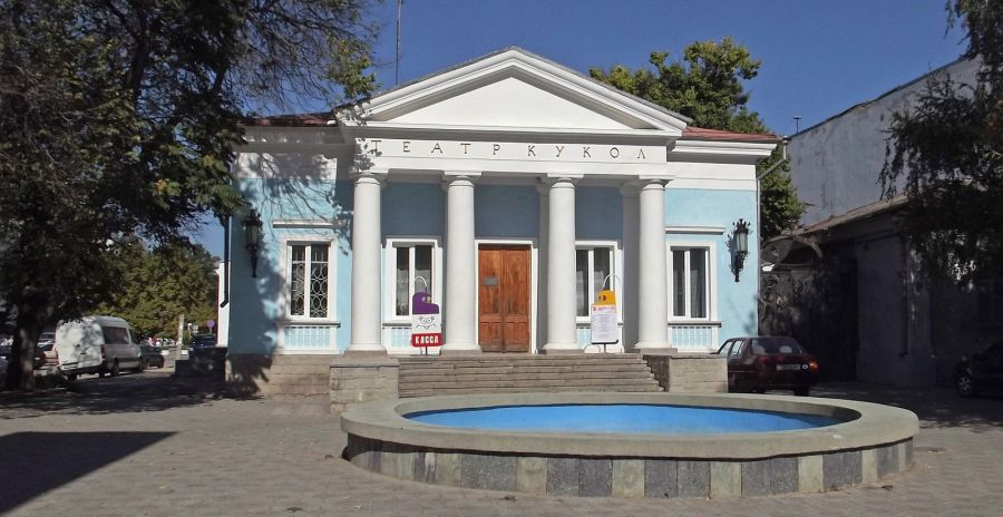 Крымский академический театр кукол фото