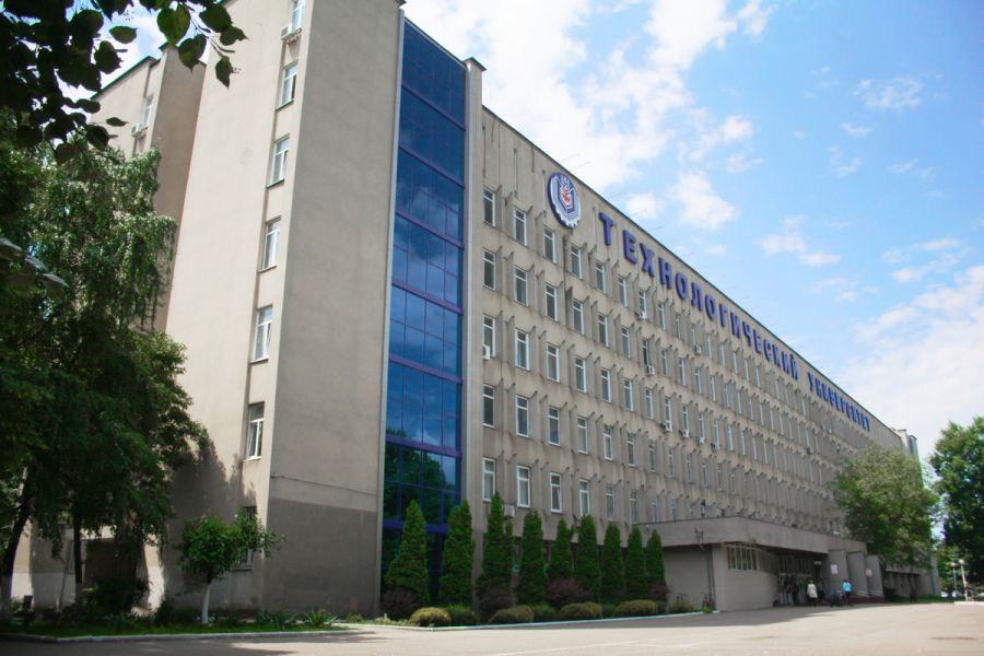 Кубанский государственный технологический университет фото