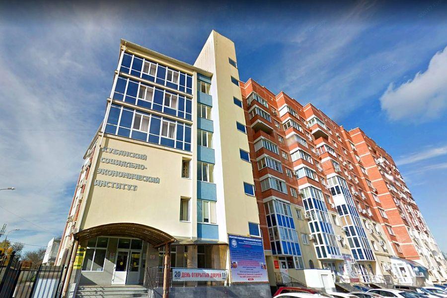 Кубанский социально-экономический институт фото