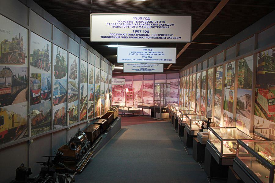 Дорожный музей истории Куйбышевской железной дороги фото