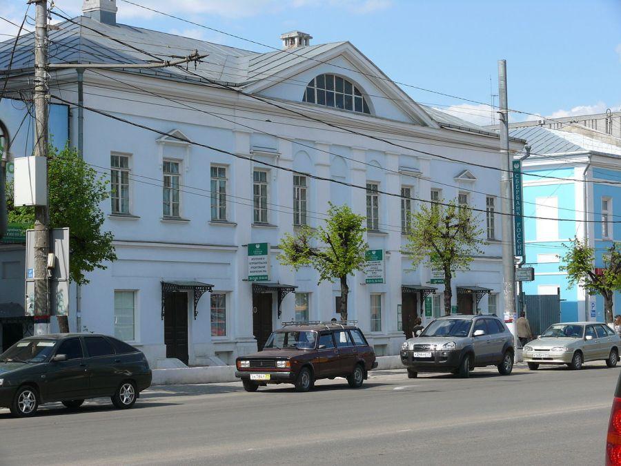 Мемориальный музей Н. И. Белобородова фото