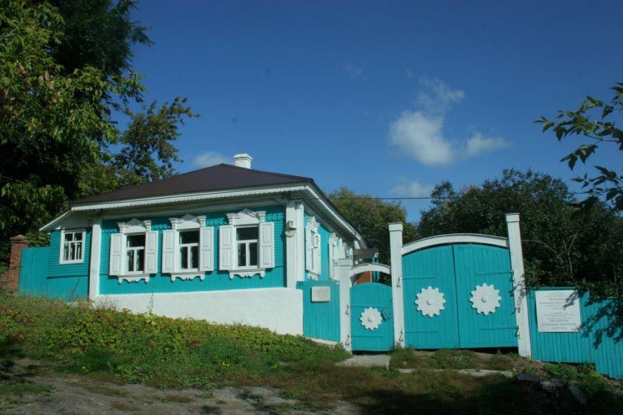 Мемориальный дом-музей А. Э. Тюлькина фото