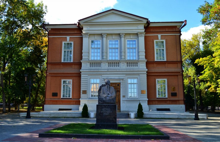 Саратовский художественный музей А. Н. Радищева фото