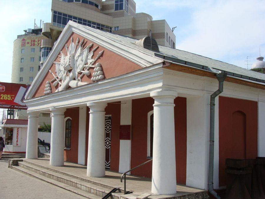 Музей-арсенал фото