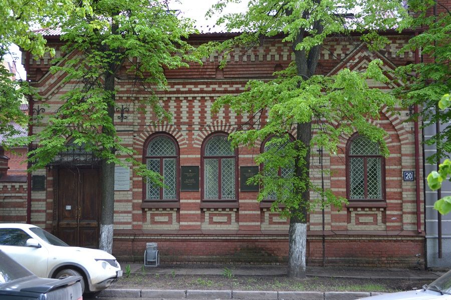 Музей Баки Урманче фото