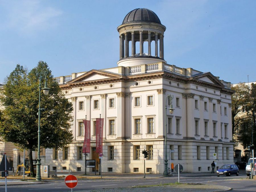 Музей Берггрюна фото
