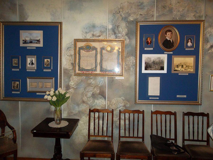 Музей Е. А. Боратынского фото