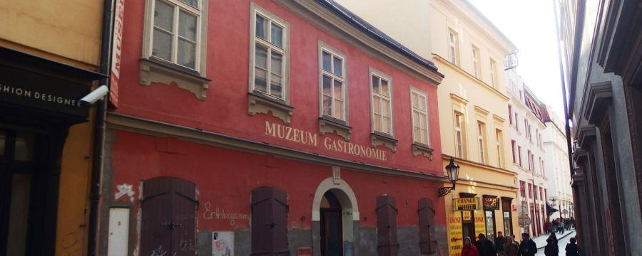 Музей гастрономии фото